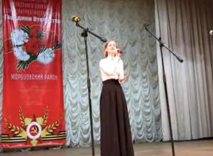 Морозовчанка Анна Лихота вышла в финал областного конкурса «Гвоздики Отечества - 2018»