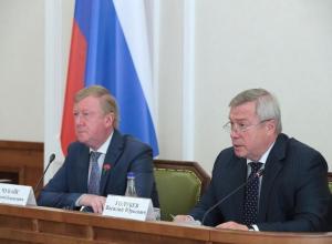 Ветропарки будут построены в Ростовской области