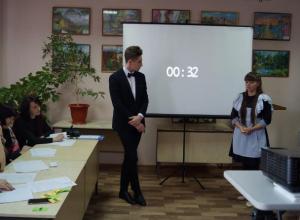 Районный конкурс ораторского искусства «Живопись мысли» впервые прошел в Морозовске