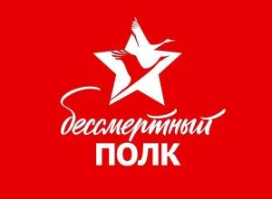 Колонну «Бессмертного полка» в Морозовске будут сопровождать два автомобиля волонтёров и автомобиль ГИБДД