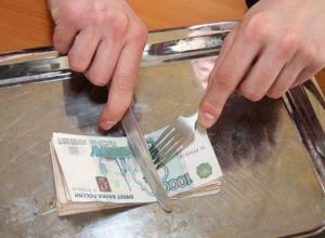 Прожиточный минимум морозовчан дорос до 10 412 рублей