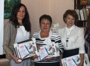 Письмо в редакцию: Учителей наградили за приобщение юных читателей к прекрасному миру культуры