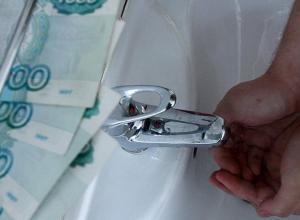 Свыше 2 миллионов рублей задолжали морозовчане за воду