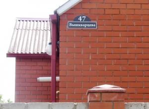 Улица Морозовска носит его фамилию: Михаил Вышкварцев в Гражданскую войну командовал полком и стал основателем хутора Ленина