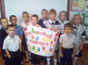 Антитеррористическую акцию «В небеса улетали ангелы» провели в хуторе Донскове