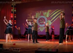 Праздничный концерт «От Сталинграда к Великой победе» прошел в районном Доме культуры Морозовска