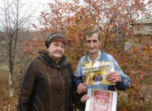 Коллектив Вольно-Донского Дома культуры поздравил односельчанина с юбилеем