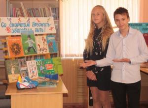 Восьмиклассники Морозовска прочли в библиотеке рэп