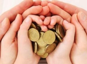 Более 44 миллионов рублей выделят для оказания финансовой поддержки малоимущим жителям Ростовской области