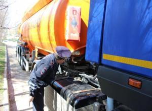 Профилактическое мероприятий «Опасный груз» пройдет на территории Морозовского района