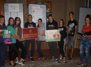 Воспитательный час «Молодежь и выборы» провели для школьников в Вознесенском Доме культуры