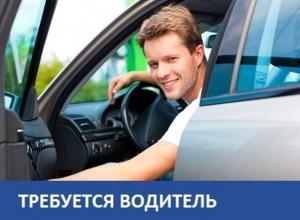 Такси «Boom» в Морозовске приглашает водителей к сотрудничеству