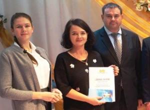 Команда Морозовского района победила в областной краеведческой олимпиаде