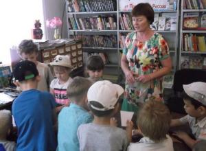 Игровую программу «У каждого дела запах особый» провели с детьми в Старопетровском отделе морозовской библиотеки