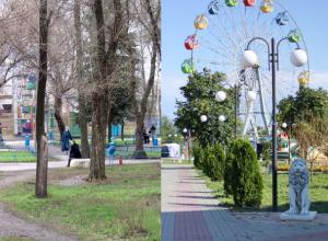Прежде и теперь: Парк в Морозовске сильно изменился