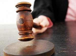 Два приговора наркоманам вынес суд в Морозовске за октябрь