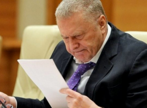 Жириновского попросили провести газ жители хутора Малая Хлоповая
