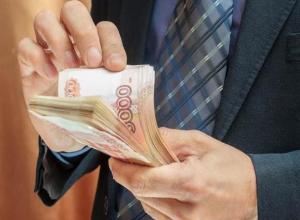 Оклад главы городской администрации в Морозовске оказался всего 13 тысяч рублей