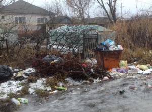 Письмо в редакцию: У всех заявителей с замусоренной улицы Комарова в Морозовске оказались задолженности по оплате вывоза ТБО