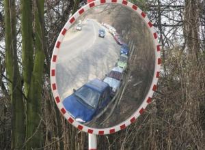 Вопрос-ответ: Повесят ли на улице Ворошилова в Морозовске зеркала?