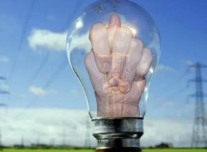 12 марта с 14 до 16 часов в Морозовске будет произведено отключение электрической энергии
