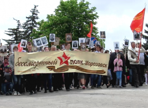 1500 человек прошли в Бессмертном полку Морозовска и попали на видео