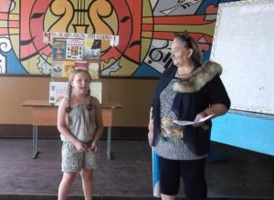 Игровую программу «Путешествие по сказочному царству – Пушкинскому государству» провели для детей в хуторе Старо-Петровском