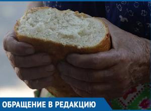 Стариков лишили даже хлеба, - морозовчанка о хуторе Золотой