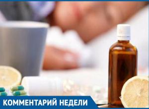 Заболеваемость гриппом в Ростовской области низкая, - заведующий поликлиникой Морозовска Александр Писаренко