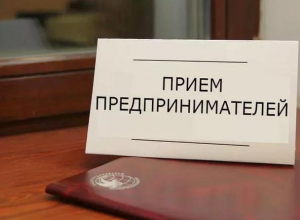 Прокуратура Морозовского района проводит Всероссийский день приема предпринимателей
