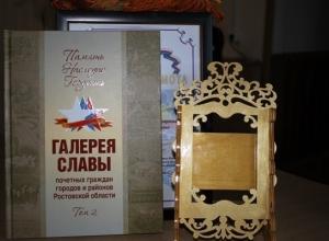 Страница «Галереи славы»: Попов Виктор Николаевич и Резников Иван Афанасьевич