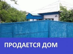 Продаётся дом с верандой