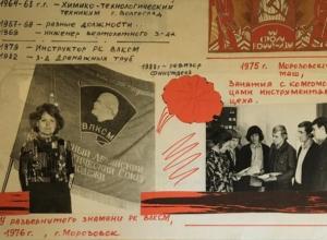 Комсомольские значки, документы и фотографии показали в музее Морозовска
