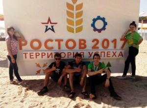 Молодые аграрии Морозовска вернулись с молодежного форума «Ростов 2017»