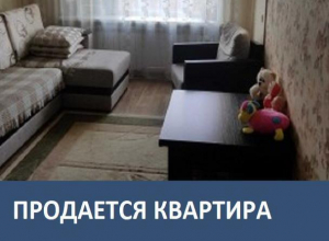 Продается теплая квартира в отличном районе