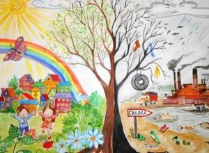 95 детей из Морозовского района призвали взрослых сделать выбор в пользу природы