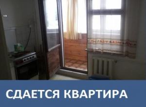 Сдается однокомнатная квартира в Морозовске