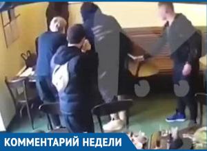 За какие заслуги они имеют такие зарплаты? - тренер из Морозовска возмутился поведению кумиров своих воспитанников