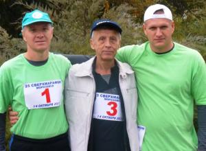 Феноменальная сила воли: В Морозовске прошел осенний сверхмарафон с забегом на 70 километров
