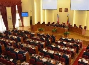 Названы итоги выборов в Законодательное собрание Ростовской области