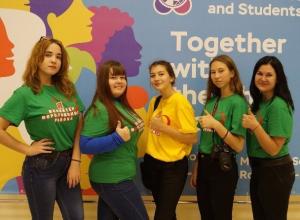 Волонтеры из Морозовска поучаствовали в региональной программе всемирного фестиваля молодежи