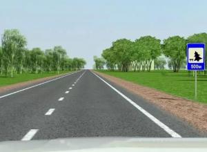 Дончанам напомнили об опасности управления автомобилем в состоянии утомления