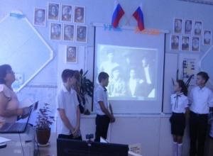 Родственница Героя Советского союза Михаила Котельникова провела для школьников открытый урок