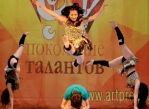 Классным и сложным назвал танец «Аурики» из Морозовска ведущий солист Московского театра «Русский балет»