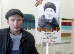 Вопрос-ответ: Где будут делать транспаранты для Бессмертного полка в Морозовске?