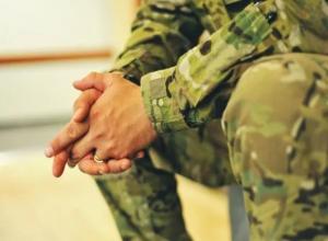 Военнослужащий из Морозовска оказался в федеральном списке лиц, уволенных в связи с утратой доверия