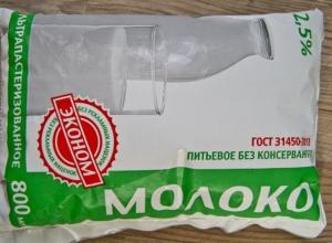 Поддельное молоко обнаружили в одном из «Магнитов» Морозовска