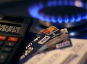 Морозовчан напугали повышением платы за газ при отсутствии счетчика