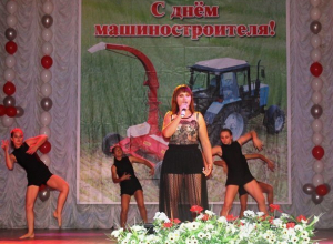 «Аурика» и артисты Дома культуры выступали для машиностроителей Морозовска