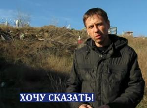 Кладбищенские ужасы показали на видео возмущенные жители улицы Песчаная в Морозовске